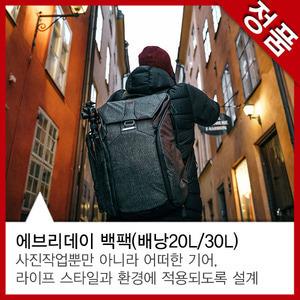 (픽디자인)에브리데이백팩20L-회색/밝은회색/무광검정/갈색