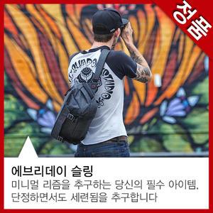 에브리데이 슬링10L-회색/밝은회색/무광검정